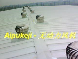 大型不锈钢无动力风机