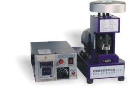 粉体振实密度测试仪(GP-01)