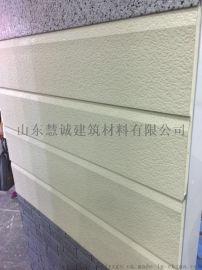 外墙保温隔热一体板金属雕花 砖纹 活动板房