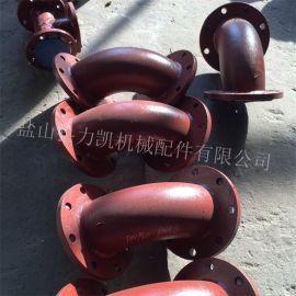 鋼襯塑彎頭可定做耐高溫襯塑彎頭
