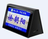 会议室专用 智能会议桌牌 双面无线WIFI液晶显示电子桌签