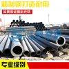 供应江东GCr15SiMn轴承钢材质性能