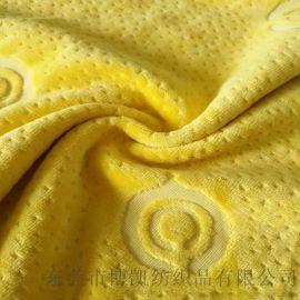 竹纤维提花天鹅绒 记忆枕套面料 提花绒布