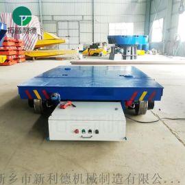 45吨转弯式电动平车 升降台面轨导平台车驳运设备