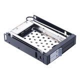 雙盤位2.5寸7-9.5mm軟驅位內置硬盤抽取盒