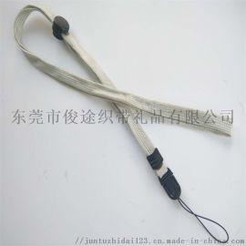 俊途织带厂家销售飞机扣挂绳涤纶材质可免费寄样