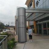 門頭弧形包柱鋁單板銀色 氟碳包柱鋁單板