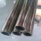 无锡厂家经营201/304装饰管全国配送上门。