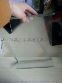 斗百订做玻璃幕墙U形玻璃
