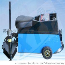免拆式轮胎平衡机;就车式轮胎平衡机;轮胎平衡机;平衡机批发...