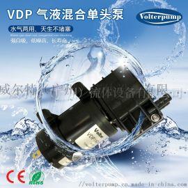 VDP气液混合泵生产厂家 水气两用泵 低噪音耐腐蚀