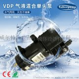 VDP氣液混合泵生產廠家 水氣兩用泵 低噪音耐腐蝕