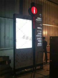户外发光立柱 发光指示牌 户外导向牌 发光广告牌