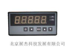 北京展杰JSQ 智能计数显示控制器