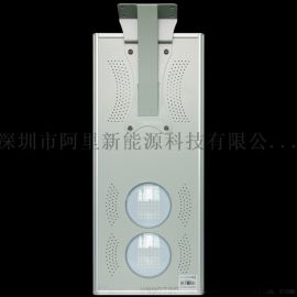 深圳厂家太阳能一体化路灯 一体化庭院灯