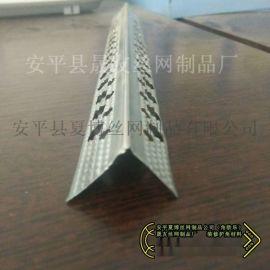 石膏板金属护角厚度