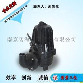 自动搅匀排污泵WQ1.5