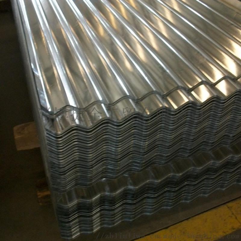 厂家生产镀锌波浪瓦 波纹瓦 镀锌瓦