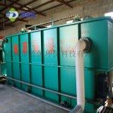 德源环保精心研制涂料污水处理设备