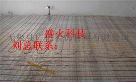 碳纤维电地暖线工程