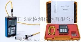 MCT200便携式涂膜层测厚仪厂家直供