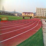 山東青島自結紋塑膠跑道材料施工公司