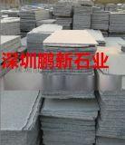 深圳石材厂家花岗岩石桌石凳 公园小区户外庭院大理石