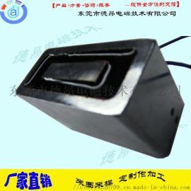 长方形吸盘电磁铁/直流方形起重吸盘300公斤