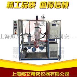 山东青岛刮板薄膜蒸发器,小型薄膜蒸发器厂家