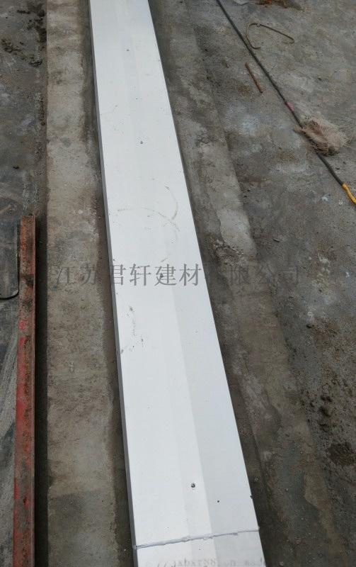 江蘇君軒變形縫廠家直銷屋面平面型變形縫