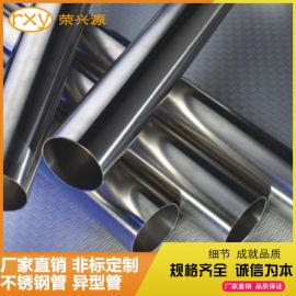 佛山不锈钢圆管厂现货201不锈钢圆管10*0.5