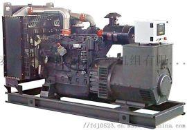 上柴柴油发电机组泰州凯华厂家现货供应全球可发