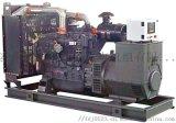 上柴柴油發電機組泰州凱華廠家現貨供應全球可發