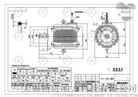 IE1 160LX-2-22KW雾炮风机造雪机电机