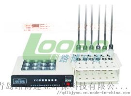 天津地区使用LB-901A COD恒温加热器