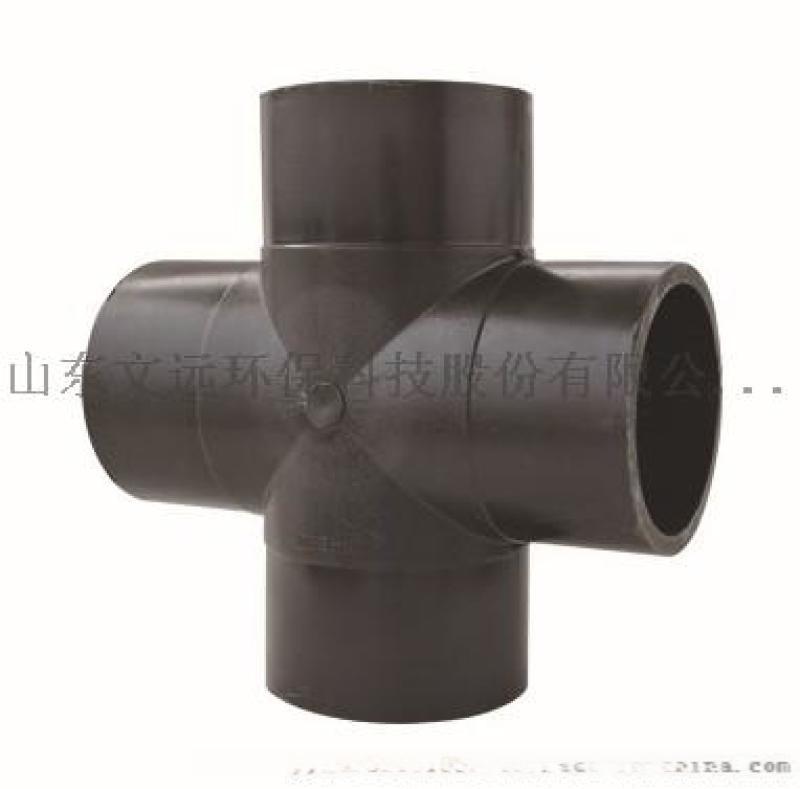 新鄉PE管件廠家/河南PE管/新鄉PE管件供應