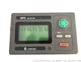 韩国三荣 SPR-1400 船用GPS卫星导航仪