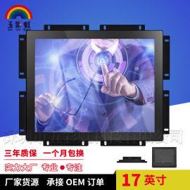 嵌入式显示器17电脑显示器