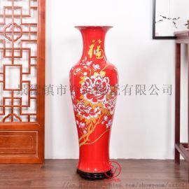 富贵满堂大花瓶定制花瓶可印制