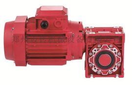蜗轮蜗杆减速机NMRV040减速机迈传涡轮蜗杆