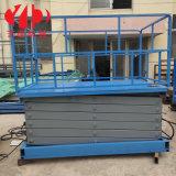 厂家直销固定式升降机电动液压升降平台