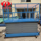 廠家直銷固定式升降機電動液壓升降平臺