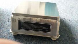 上海30公斤电子桌秤,电子秤哪个牌子好,可称鱼虾防水桌称