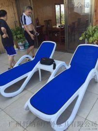 廣州舒納和直供義大利進口戶外沙灘椅時尚耐用美觀