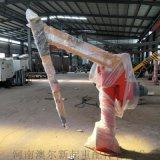PDJ固定式液壓平衡吊  移動式電動平衡吊