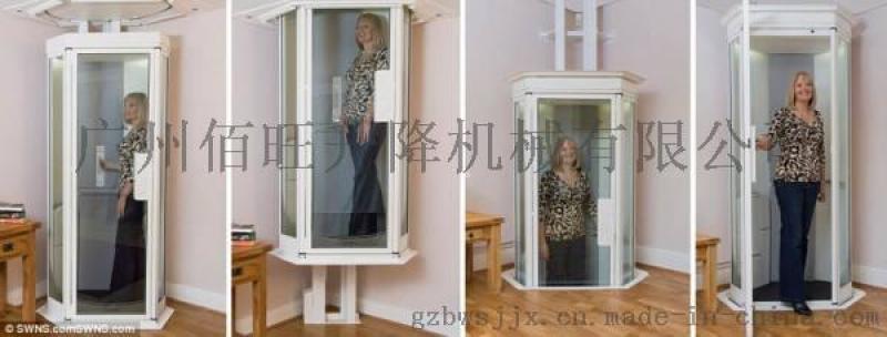 家用電梯廠家家用小型別墅液壓電梯參數