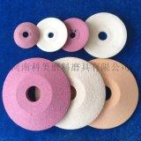 磨拉刀用陶瓷白剛玉鉻剛玉蝶形砂輪異形砂輪片