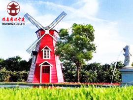 自贡风车厂家,公园景观风车定制安装