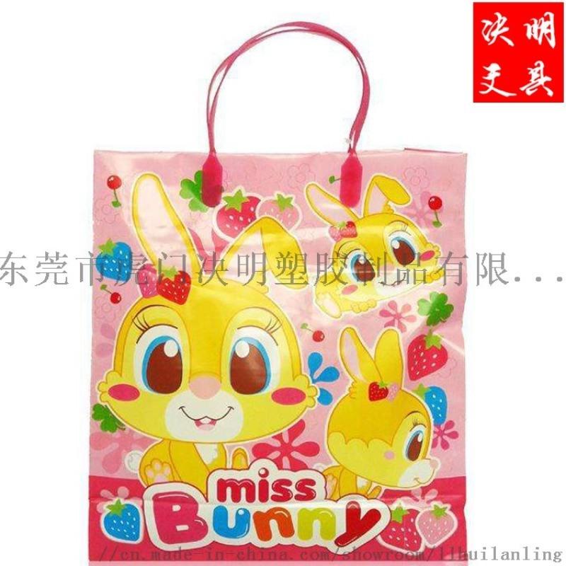 PP手提袋 手挽袋 礼品袋超市购物袋