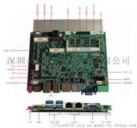 3.5寸低功耗3865U酷睿宽温宽压6串口2个m-pcie服务器视觉车载主板